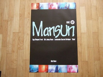 Mansun One EP Rare Promo Poster. 1996. Paul Draper. Egg Shaped Fred, Thief
